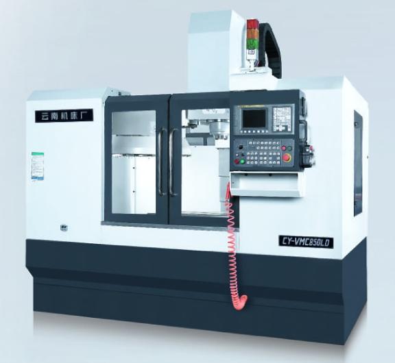 立式加工中心CY-VMC650LD、CY-VMC850LD、CY-VMC6645L